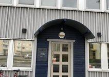 Lergöksgatan 10, Västra Frölunda