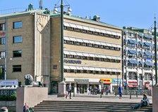 Norra Hamngatan 18, Centrum
