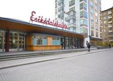 Matcafé Eriksdalshallen / Ringvägen , Södermalm