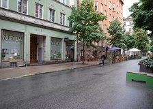 Butik / Skönhetssalong - Swedenborgsgatan, Södermalm (Stockholm)