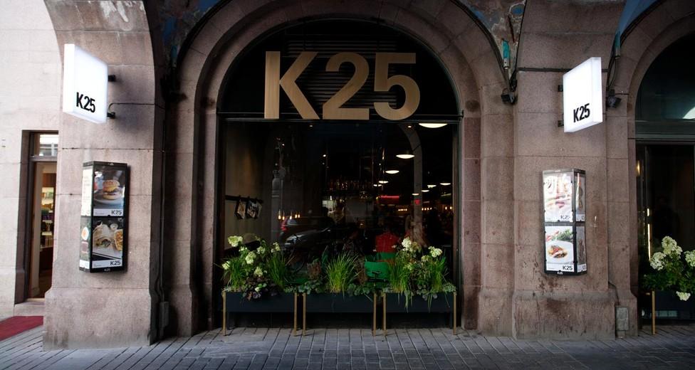K25_9244.jpg