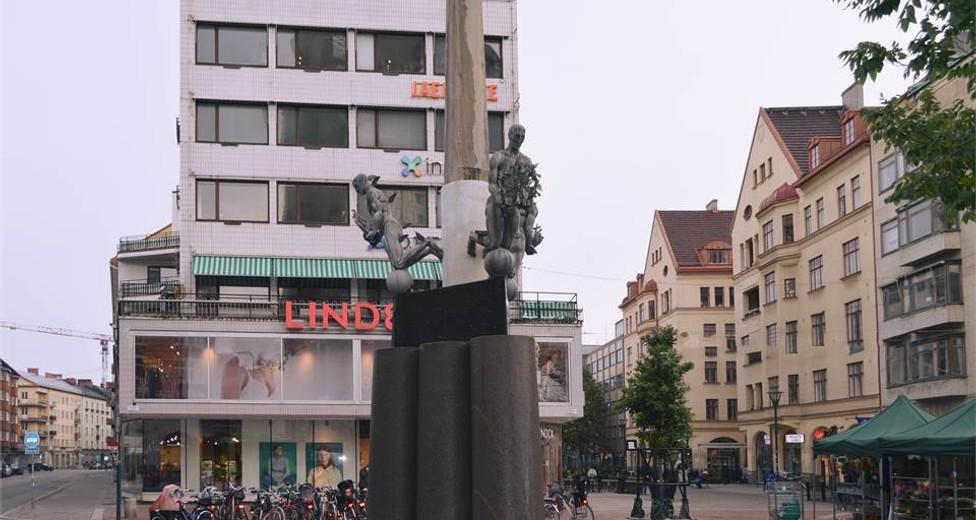 Södra Förstadsgatan 31