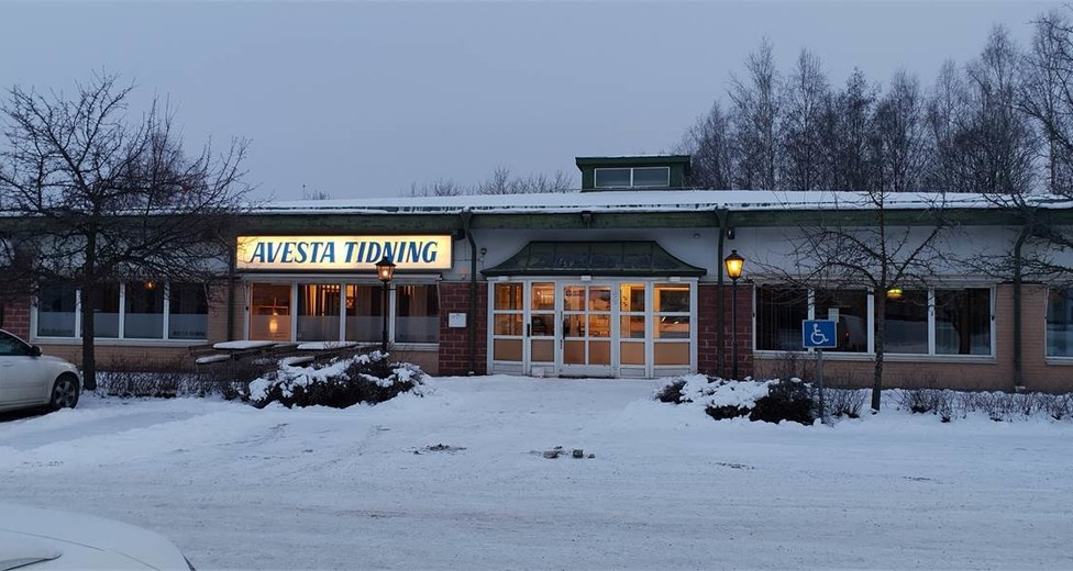 Myntgatan 12, Avesta Centrum, Avesta - ButikKontor